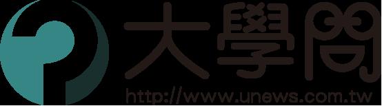 大學問網站資料自動化和行動應用服務
