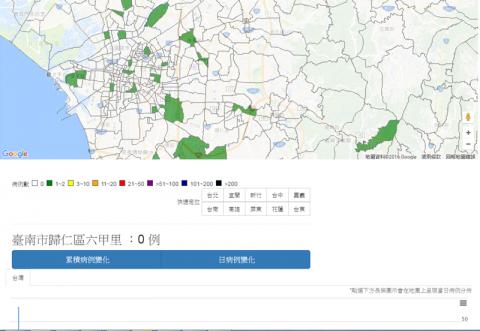 台灣2016登革熱地圖示意圖01