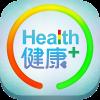 Health健康+雲端醫療服務